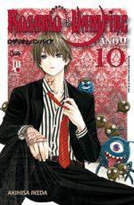 capa de Rosario Vampire II #10