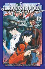 capa de Neon Genesis Evangelion ESP. #12