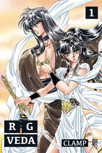 capa de RG Veda #01