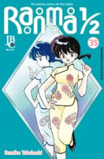 capa de Ranma ½ #35