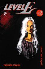 capa de Level E #02