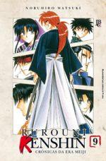 capa de Rurouni Kenshin #09