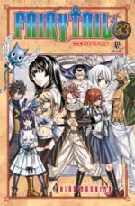capa de Fairy Tail #33