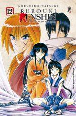capa de Rurouni Kenshin #12