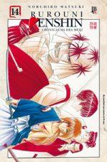 capa de Rurouni Kenshin #14