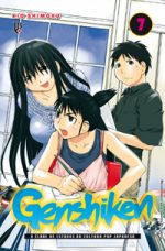 capa de Genshiken #07