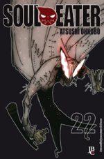 capa de Soul Eater #22