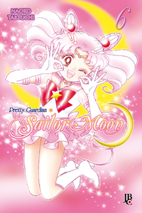 capa de Sailor Moon #06