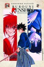 capa de Rurouni Kenshin #24