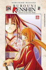 capa de Rurouni Kenshin #28