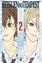 capa de Zetsuen no Tempest #02