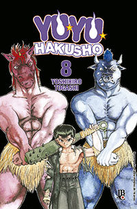 capa de Yu Yu Hakusho ESP. #08