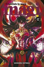 capa de Magi - O Labirinto da Magia #12