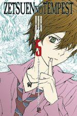 capa de Zetsuen no Tempest #05