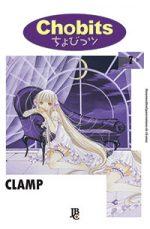 capa de Chobits ESP. #07