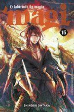 capa de Magi - O Labirinto da Magia #16
