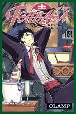 capa de Tsubasa #14