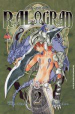 capa de Blue Dragon - Ral Ω Grad #02