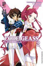 capa de Code Geass: O pesadelo de Nunnally #02