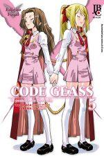 capa de Code Geass: O pesadelo de Nunnally #05