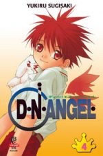 capa de D•N•Angel #04
