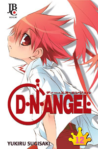 capa de D•N•Angel #12