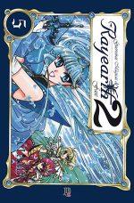 capa de Guerreiras Mágicas de Rayearth #05