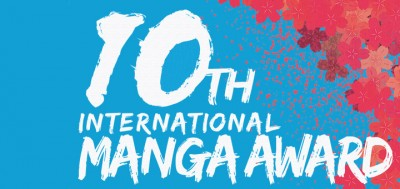 20160414_manga_award_2016
