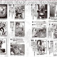 fanart nanatsu no taizai 20