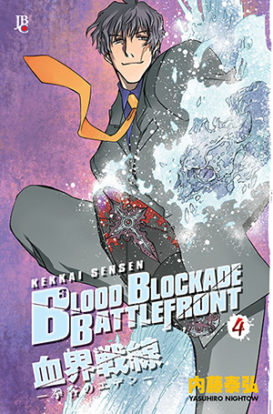 capa de Blood Blockade Battlefront #04