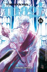 capa de Magi - O Labirinto da Magia #24