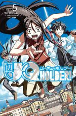 capa de UQ Holder! #05