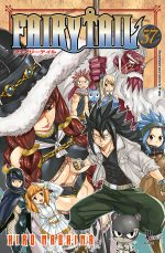 capa de Fairy Tail #57