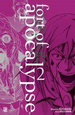 capa de Fort of Apocalypse #02