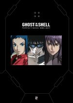 capa de Ghost in the Shell Perfect Book
