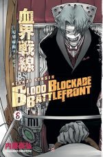 capa de Blood Blockade Battlefront #08