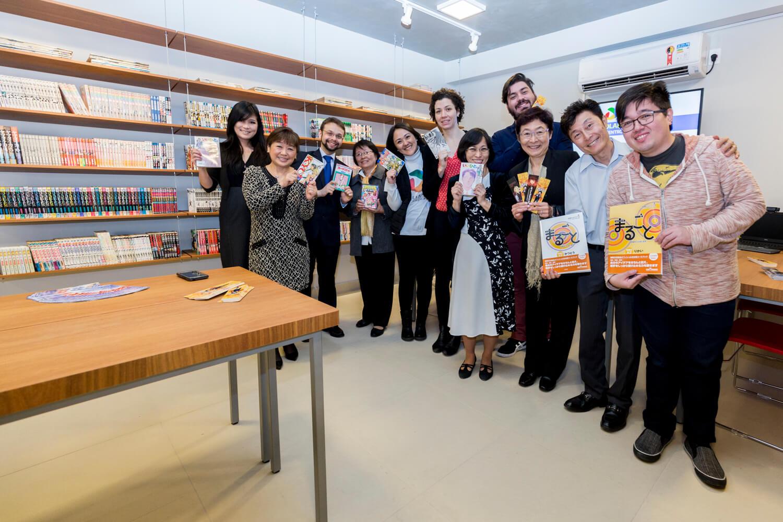 doações de livros e mangás da JBC