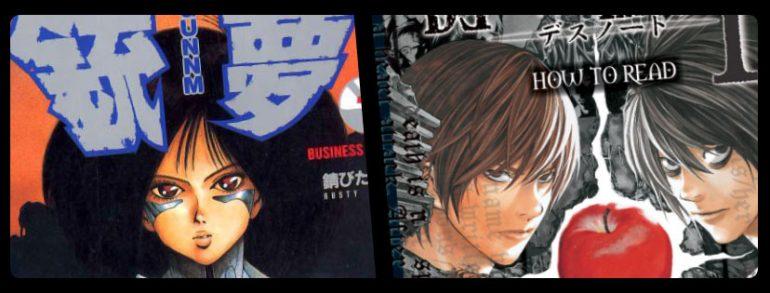 Battle Angel Alita - Gunnm e Death Note How to Read