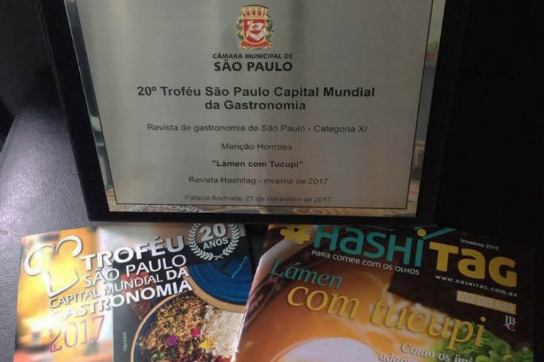 Troféu São Paulo Capital Mundial da Gastronomia