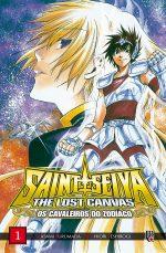 capa de CDZ The Lost Canvas ESP. #01
