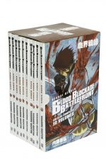 capa de Box Blood Blockade Battlefront