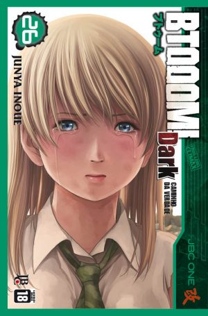 capa de BTOOOM! #26 (Dark)