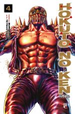 capa de Hokuto no Ken #04