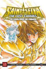 capa de CDZ The Lost Canvas ESP. #15