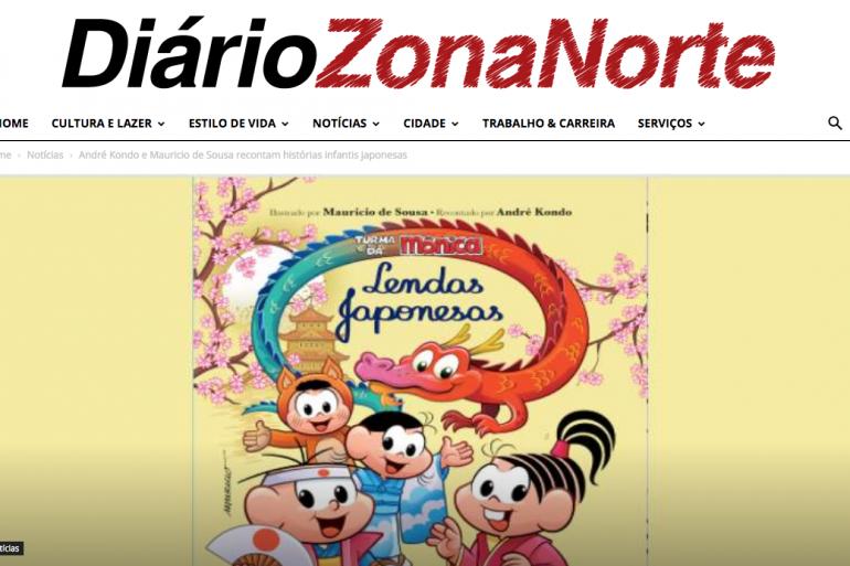 Diario Zona Norte JBC
