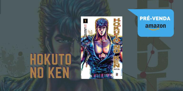 pre-venda amazon hokuto no ken 01