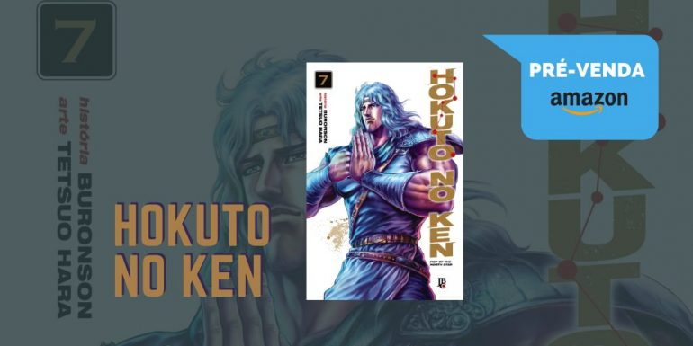 pre venda amazon hokuto no ken 07