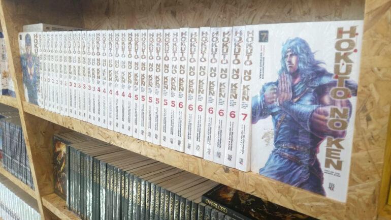 hokuto no ken 7