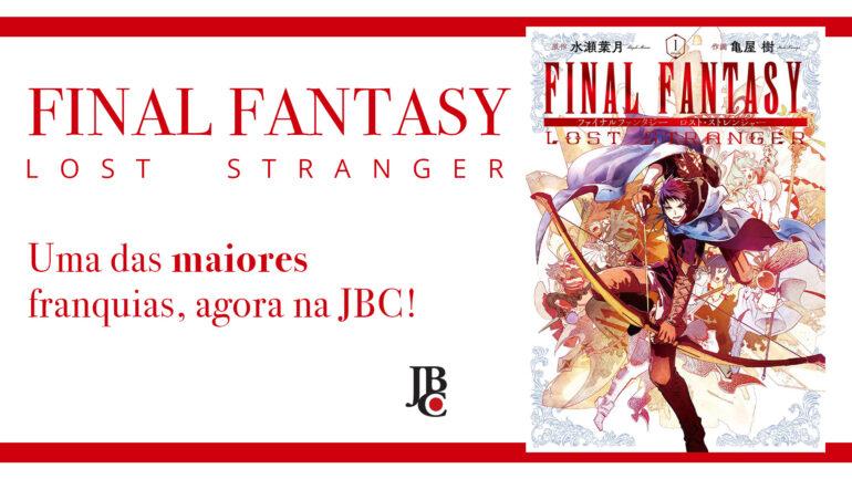 final fantasy lost strangers jbc