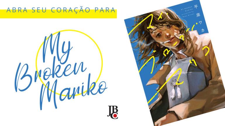 my brokem mariko mangá capa